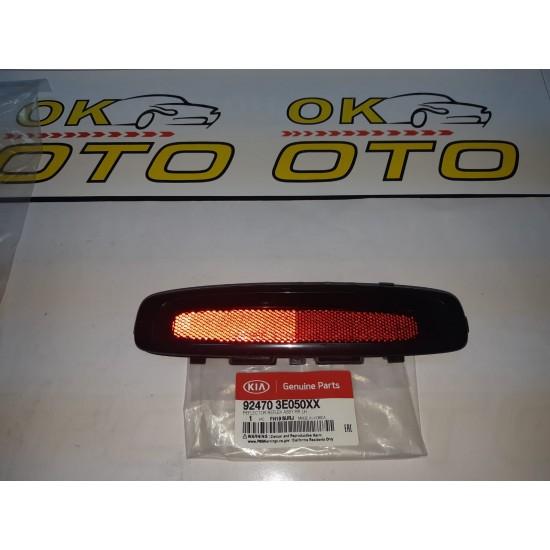 Sorento Arka Sol Tampon Reflektoru 924703E050XX